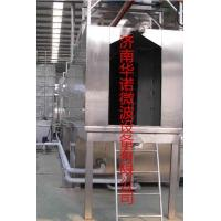 Wholesale Kiln type wood microwave drying equipment from china suppliers