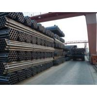 Wholesale Mild Carbon Steel Fire Seamless Pipe for Building and High Construction Fire Pipeline from china suppliers