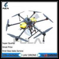 Wholesale Intelligent drone UAV,drone professional carbon fiber frame agriculture sprayer from china suppliers