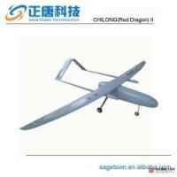 Wholesale CHILONG(Red Dragon) II 4hrs endurance fixed wing china professional uav aerial survey uav from china suppliers