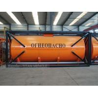 China Titan Fuel tanker container trailer ,20ft ,40 ft tanker container ,ISO Tank container tanker trailer on sale