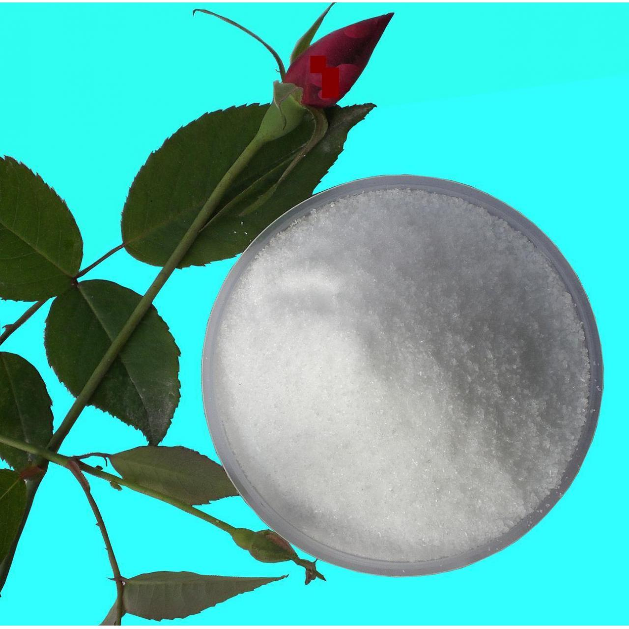 Wholesale Preservatives 37220-17-0 from china suppliers