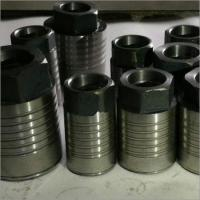 Wholesale Plunger Parts from china suppliers