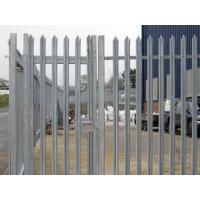 Wholesale Palisade Gate from china suppliers