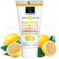 Buy cheap ORGANIC BODY BUTTER - LEMON (1.7 fl oz TRIAL SIZE) from wholesalers