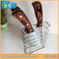 Wholesale Stainless Steel Cutting Board Rack Cutting Board Holder Multi-function Cutting Board Storage Holder from china suppliers