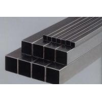 Wholesale Hollow section square pipe from china suppliers