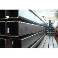 Wholesale Hollow section tube from china suppliers