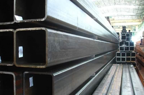 Quality Hollow section tube for sale