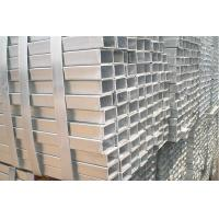 Wholesale Hot galvanized square tube from china suppliers