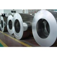 Wholesale Stainless Coil from china suppliers