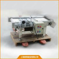 Wholesale 17000 Gs Super Strong Dry Magnetic Separator from china suppliers