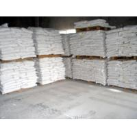 Natural Calcium Carbonate For Paint, Rubber, Plastic, Papermaking And Building Material