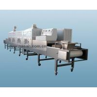Wholesale Tea Dryer from china suppliers