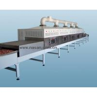 Wholesale Vegetable Dryer from china suppliers