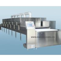 Wholesale Chili Drying Machine from china suppliers