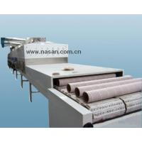 Wholesale Paper Tube Dryer from china suppliers