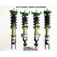 China SEIBON POWER TRIX - Z32 300ZX (R/T) ROAD/TRACK COIL OVERS on sale