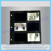 Wholesale PT-LP-001 Leaflet Single pc part adhesive photo album inner pvc sheets from china suppliers