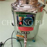 Wholesale Milking Machine 5 litre from china suppliers