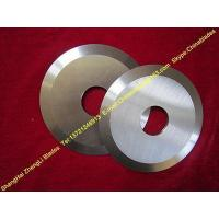 Wholesale Round Razor Blades from china suppliers