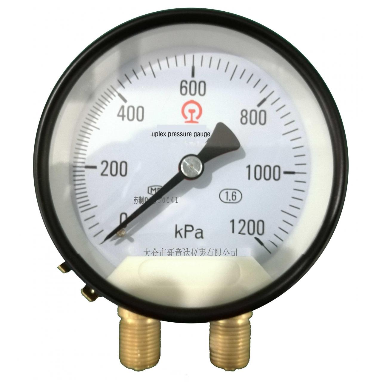 Wholesale Double needle differential pressure meter from china suppliers