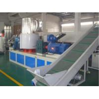 Wholesale PP PE Agricultural Film Dia-face Cutting Pelletizing Line from china suppliers
