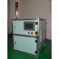 Wholesale UV system integrated machine from china suppliers