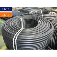 Wholesale PE Threading pipe from china suppliers