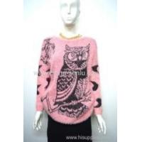 Wholesale 90%polyester 10%spandex women's feather yarn knitted pullover from china suppliers