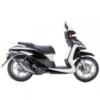 Wholesale 2017 Chinese cheap 16inch wheel gas scooter ---Zoom from china suppliers