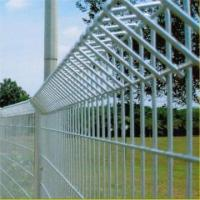 Wholesale Public Wire Mesh Fence Brc Fence-7 from china suppliers