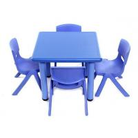 Wholesale Kids Plastic Square Study Table And Chair Set from china suppliers