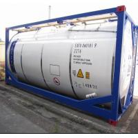 Wholesale Tank Packaging Isopropyl Alcohol IPA from china suppliers