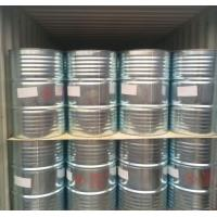 Wholesale 99.95% High Quality Industrial Grade Colorless Liquid Propylene Glycol ISO Tank Packing Aniline Oil from china suppliers