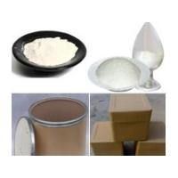 Wholesale Gelling Agents Guar Gum from china suppliers