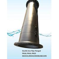 Wholesale Ductile Iron Pipe Flanged from china suppliers