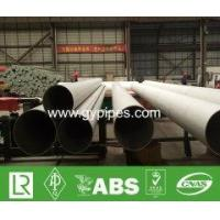 Wholesale AISI 304 Stainless Steel Industrial Pipe from china suppliers