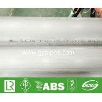 Wholesale AISI SS 304 Mechanical Tubing from china suppliers