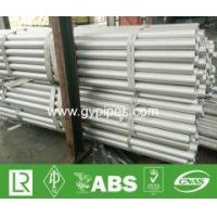 Wholesale ASTM A554 Gr 304 Tubular Steel Pipe from china suppliers