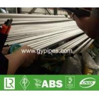 Wholesale Type 304 Stainless Steel Round Tube from china suppliers