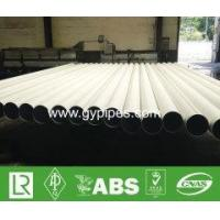 Wholesale EN10296-2 Stainless Steel Mechanical Tubing from china suppliers