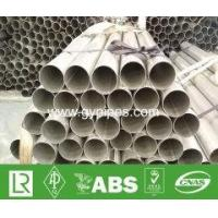 Stainless Steel Type 316L Pipes