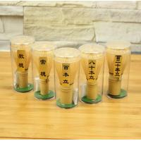 Wholesale Tea Set Matcha Tea Whisk from china suppliers
