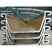 Cold Rolled U Type Sheet Pile