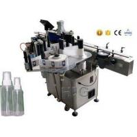 HIGEE Auto Pill Bottle Labeling Machine Labeling And Packaging Machine