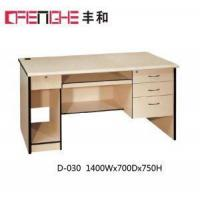 Wholesale School Furniture General Use Student Desk and Chair Set from china suppliers
