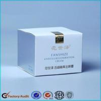 Wholesale Eye Cream Skincare Packaging Paper Box from china suppliers