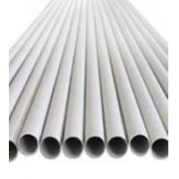 Wholesale 904L stainless steel pipe from china suppliers