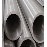 2205 duplex stainless steel pipe